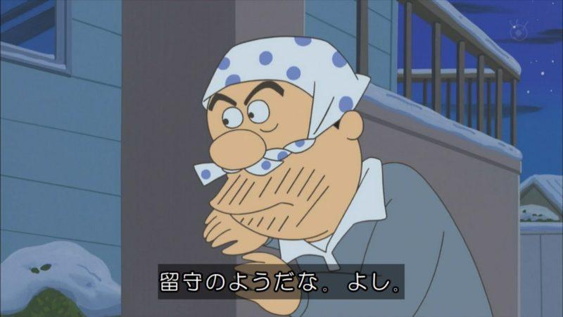 マッチョは男性にモテるエピソード1:パンツお持ち帰り事件
