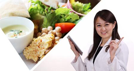 FiNC Fit(フィンクフィット)のメリット③栄養学のプロによるオンライン食事指導
