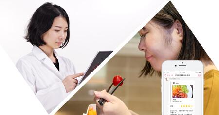 FiNC Fit(フィンクフィット)のメリット③栄養学のプロによるオンライン食事指導2