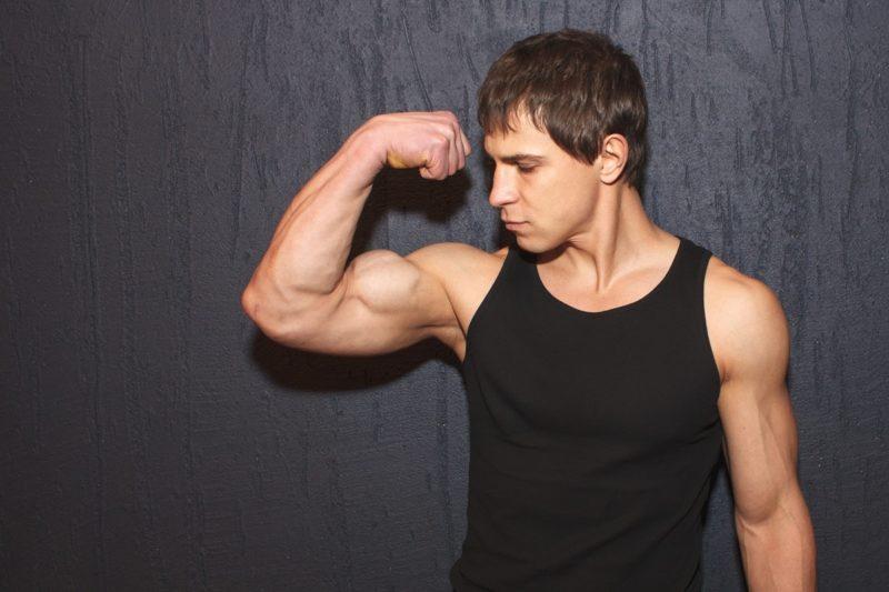 筋肉量とは